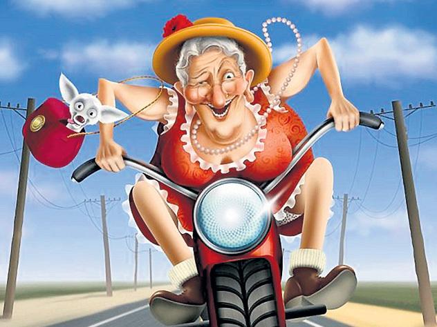 лодка картинки старушки на мотоцикле інституту спрямована