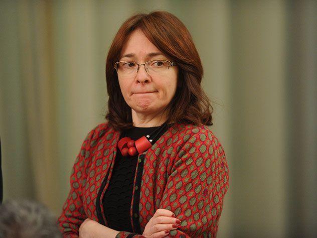Набиуллина назвала главную проблему российской экономики