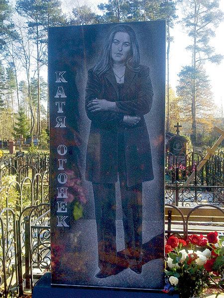 Надгробие на могиле певицы появилось спустя три года после её смерти (фото foto.mail.ru/mail/maskaevanatalia)