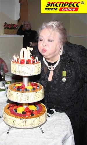 В декабре 2008-го актриса отметила 70-летний юбилей