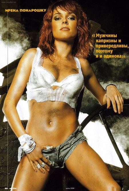 Ирена ПОНАРОШКУ - фото Maxim
