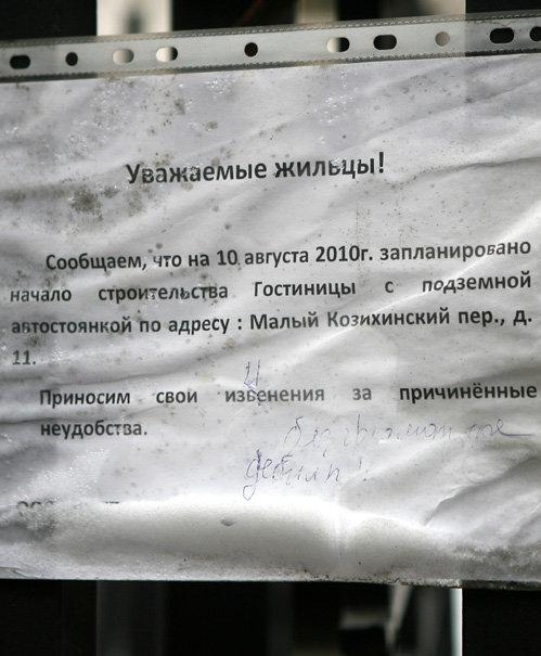 Фото Руслана ВОРОНОГО