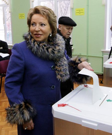 ...а Валентина МАТВИЕНКО - самая умная (фото РИА