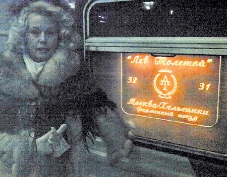 Елена, как истинная ингерманландка, со школьных лет питает страсть к финнам - её первой зазнобой был одноклассник Иван КЕМПЕ (фото twitter.com)