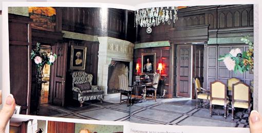 Каминный зал-столовая, где Максим принимает за званным ужином гостей, достоин дворца английской королевы