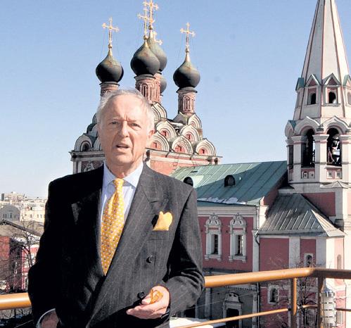 Князь ЛОБАНОВ-РОСТОВСКИЙ покупал у СССР бриллианты на $1,5 миллиарда в год