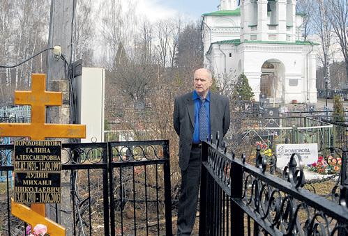 Двоюродный брат покойного актёра Виталий БАРАБАДЗЕ как две капли похож на своего знаменитого родственника