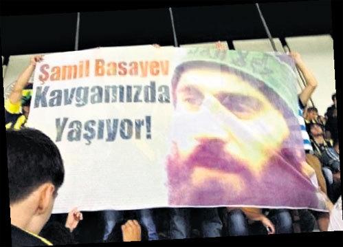 Нашим недоумкам ответили турецкие. На баннере написано: «Шамиль БАСАЕВ живёт в нашей борьбе!»