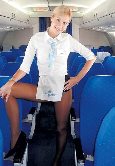 Секс стюардесс красэйр