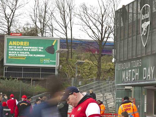 Андрею Аршавину предложили чистить туалеты. Фото: Daily mail.co.uk