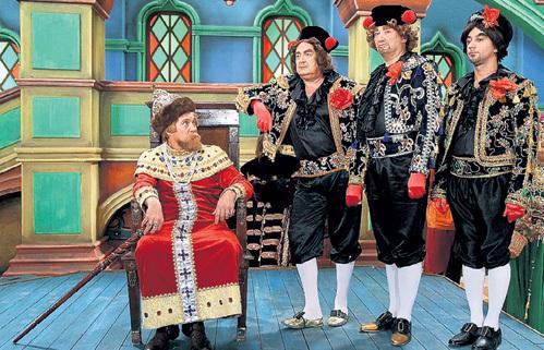 Царь Салтан (Игорь ХРИСТЕНКО) и три богатыря - СТОЯНОВ, ГАЛЬЦЕВ, АСКАРОВ