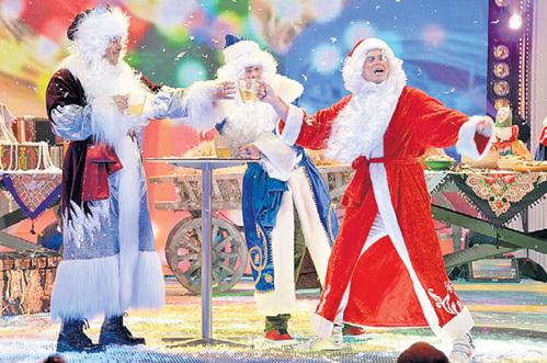 Для многих так и осталось загадкой, что было налито в пивные кружки Дедов Морозов (солисты группы «Иванушки International»), но раскраснелись они всамделишно