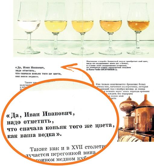 Купить Коньяк Туркмения Черчилль