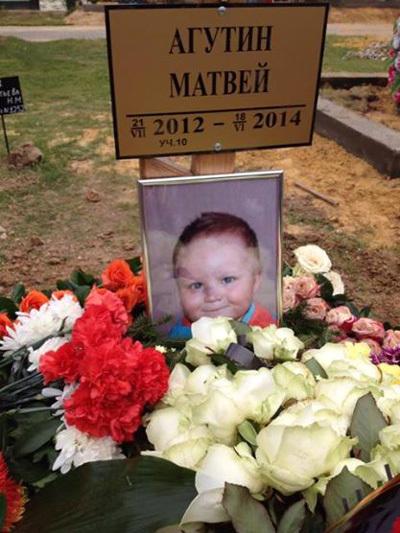 Глядя на фото маленького Матвея, сжимается сердце не только у его близких... Фото из Facebook Леонида АГУТИНА