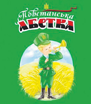 Фото: doba.te.ua