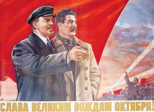 Потомки вождей Октябрьской революции, 97-я годовщина которой прошла 7 ноября, оказались отнюдь не патриотичны