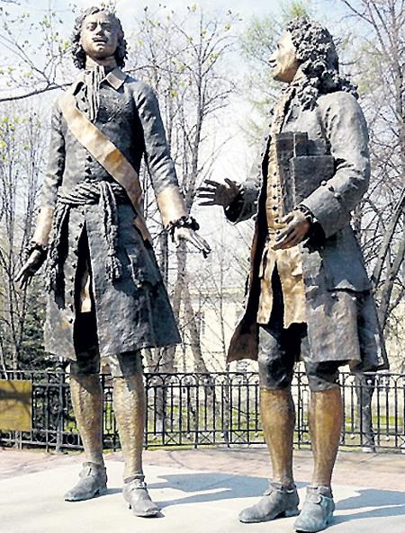 Памятник ПЕТРУ I и лейб-медику Н. Л. БИДЛОУ - родоначальникам медицинского образования в России - установлен в Москве на территории Госпиталя им. Н. Н. БУРДЕНКО в 2008 году