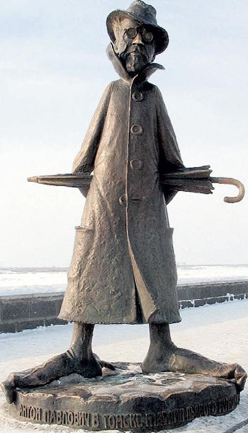 Памятник писателю в Томске