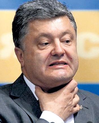 Новая киевская власть... Фото: rusday.info