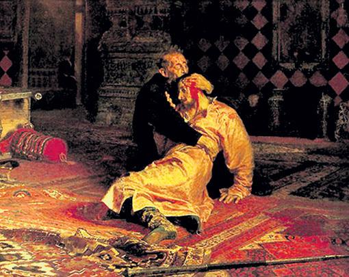 «Иван Грозный убивает сына»