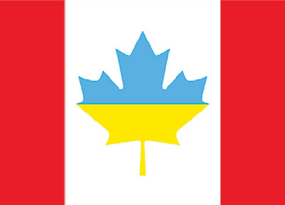 В Канаде мощное украинское лобби