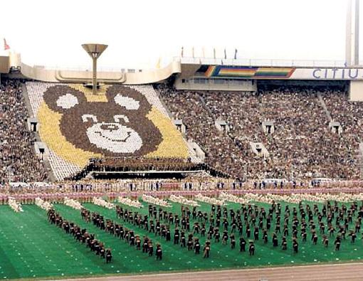 Церемонию открытия Олимпиады-80 начали репетировать за год. Фото: Savok.name