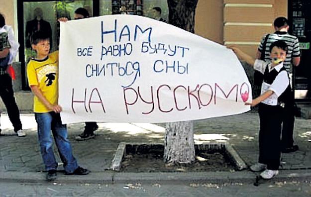 Скоро с подобными плакатами появятся русские дети и на улицах Казахстана, считавшие его своей Родиной. Фото: Соцсети