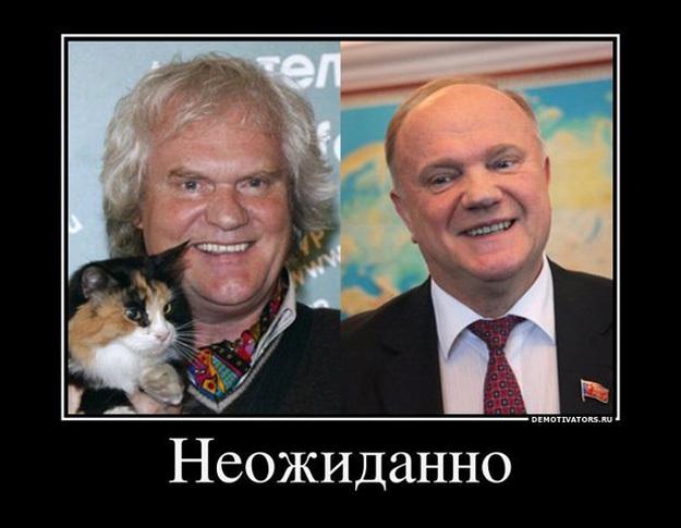 Многие до сих пор не могут простить Геннадию Андреевичу малодушия в 1996 году и считают его, политическим клоуном