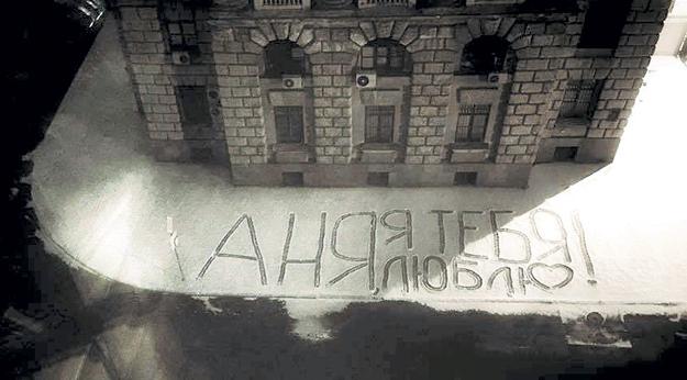 ...под окном любимой актёр писал на снегу трогательные признания. Фото: Facebook.com
