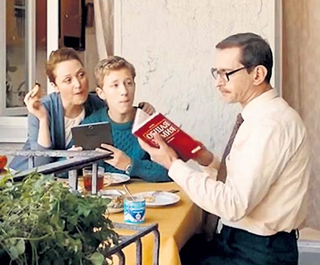 Родителей героя ТРЕСКУНОВА в «Хорошем мальчике» сыграли Константин ХАБЕНСКИЙ и Ирина ДЕНИСОВА