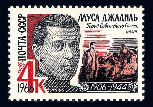 Именем поэта Мусы ДЖАЛИЛЯ названы проспекты и улицы многих городов бывшего СССР