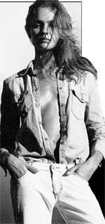 В ПЛАНАХ УЧЕНЫХ: блуза, расстегивающаяся от жарких взглядов мужчин