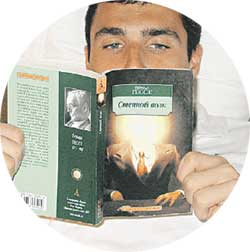 НИКИТА БАЖЕНОВ: накануне финала уснул с книгой