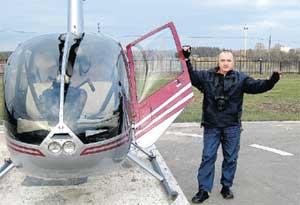 БОРИС КУДРЯВОВ: к полёту всегда готов!