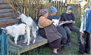 РАБОЧИЙ МОМЕНТ: пока актёры учат сценарий, козлы тоже репетируют