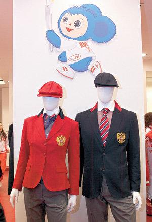 Выигрывать нашим спортсменам в Ванкувере должны помочь стильные костюмы в цветах российского флага и голубой Чебурашка