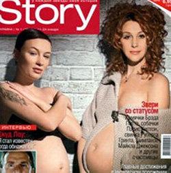 Две украинские звезды - Настя Приходько и Снежана Егорова - на бложке журнала Story