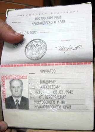 Дед футболиста Владимир Алексеевич сетует, что его фамилию вечно коверкают