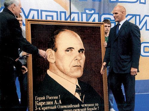 Александру КАРЕЛИНУ подарили шерстяной ковёр в рамке. Борец очень удивился, когда увидел на нём своё изображение