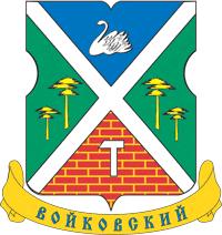 Герб района Войковский. Фото: wikimedia.org