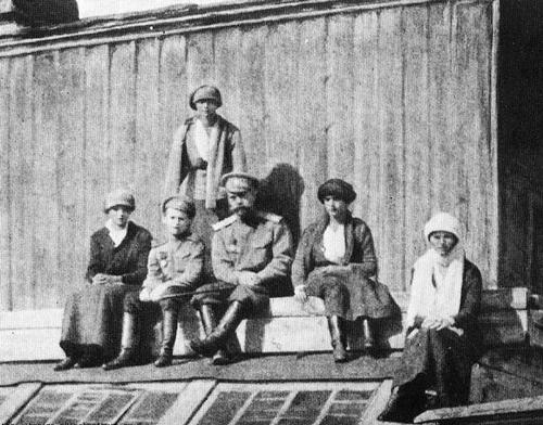Семья Романовых в Тобольске