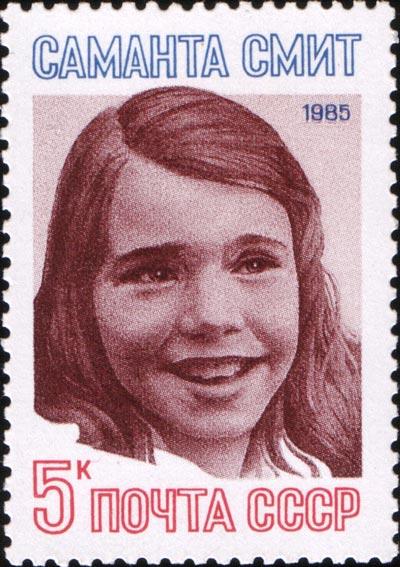 В СССР Саманту Смит увековечили на марках / Wikimedia.org