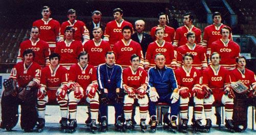 Сборная СССР 1972 года