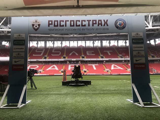 Футболист «Спартака» Дмитрий Комбаров выбыл доконца года из-за перелома ребра