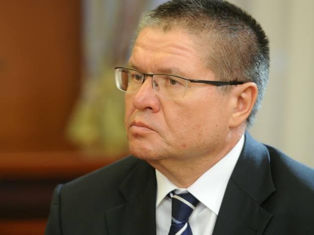 Алексей Улюкаев выступит всуде споследним словом