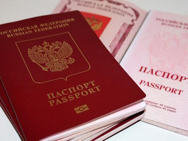 Госпошлина за загранпаспорта и водительские права подорожает с 3 августа