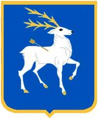 Герб Великого Войска Донского. Источник: wikimedia.org