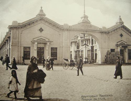 Одесса в начале ХХ века. Фото: wikimedia.org