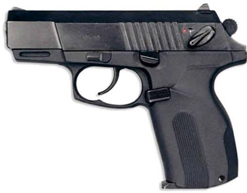 Пистолет МР-448 «Скиф». Фото: кадр YouTube