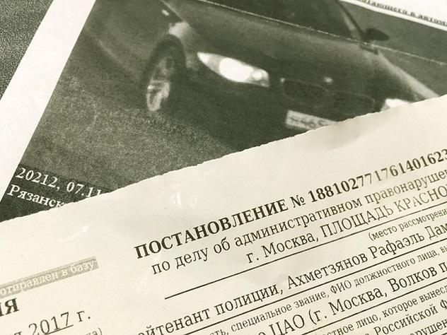 Российским водителям могут предоставить 50-процентную скидку на оплату штрафа, по которому закончился «льготный период». Для этого нужно будет доказать в суде, что протокол пришел с опозданием